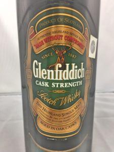 Glenfiddich③