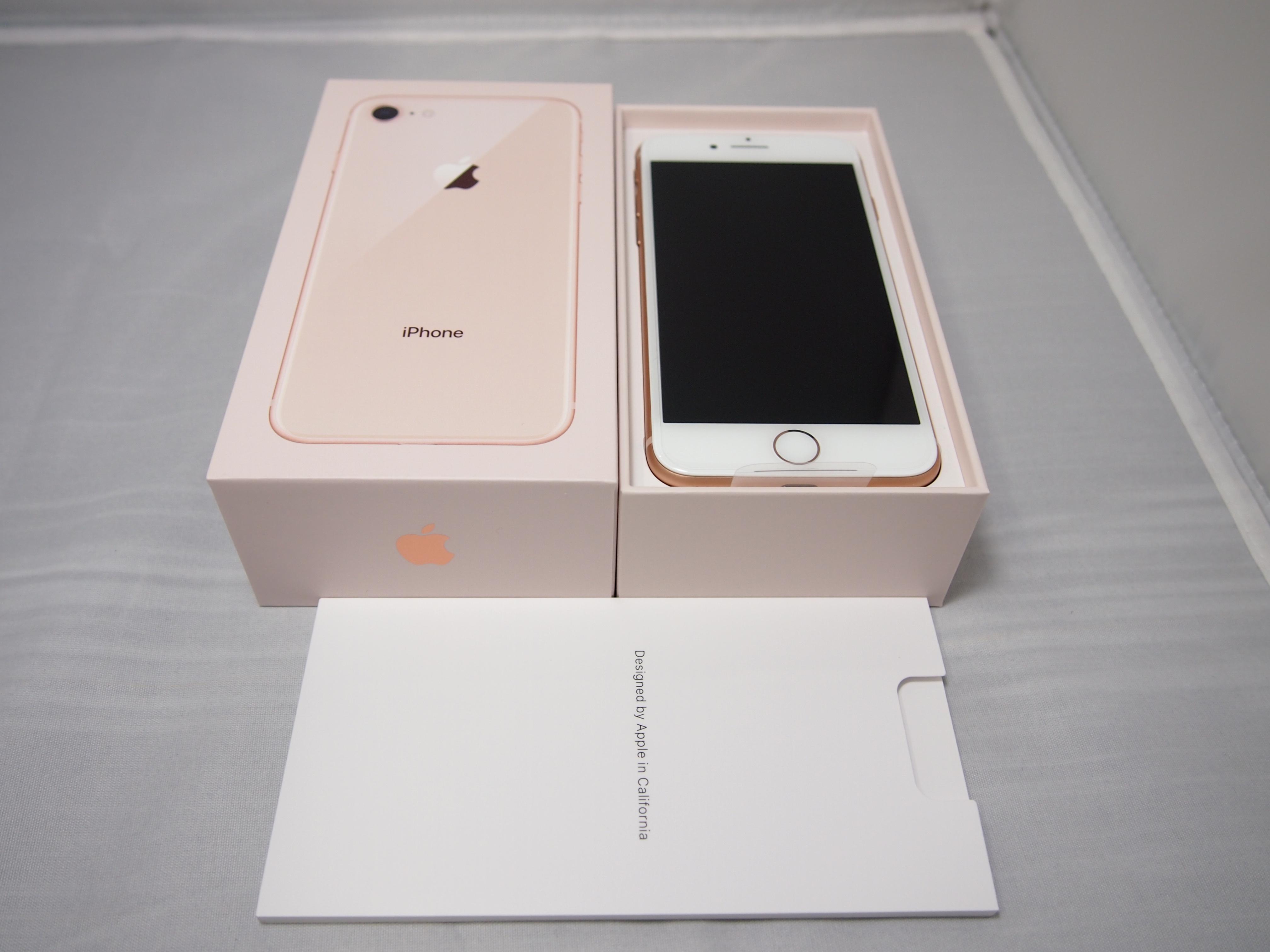 買取り堂 iPhone8