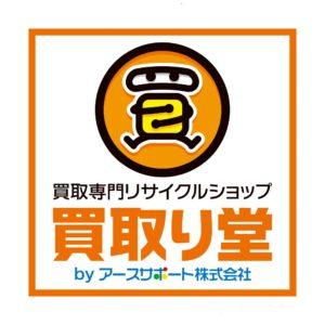 買取り堂ロゴ