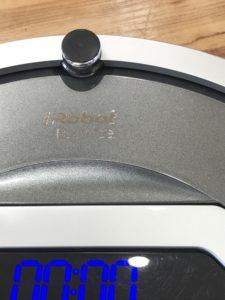 買取り堂 ルンバ iRobot 高価買取