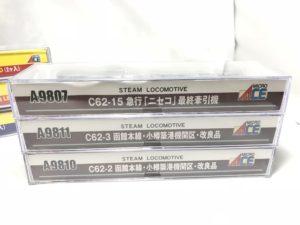 買取り堂 C62 函館本線 鉄道模型