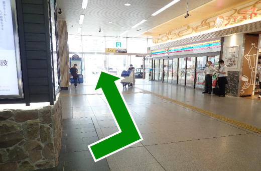 松江市の買取り堂アクセス1