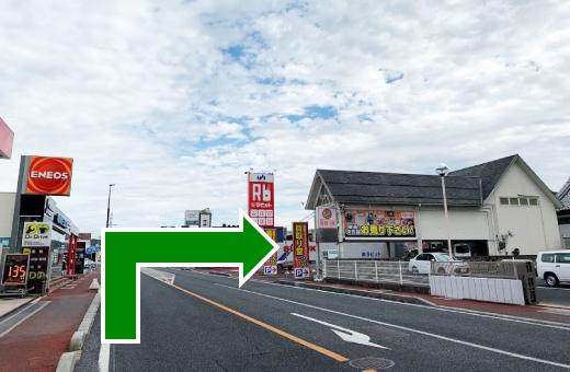 松江市の買取り堂アクセス6