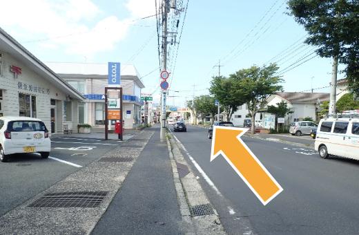 松江市の買取り堂アクセス3