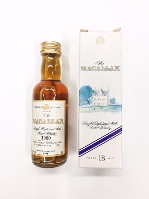 マッカランミニボトル②