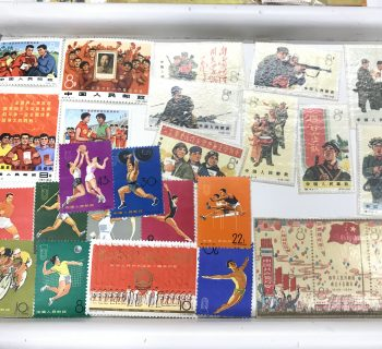 島根 中国切手 買取