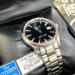 出雲市 腕時計 高価買取