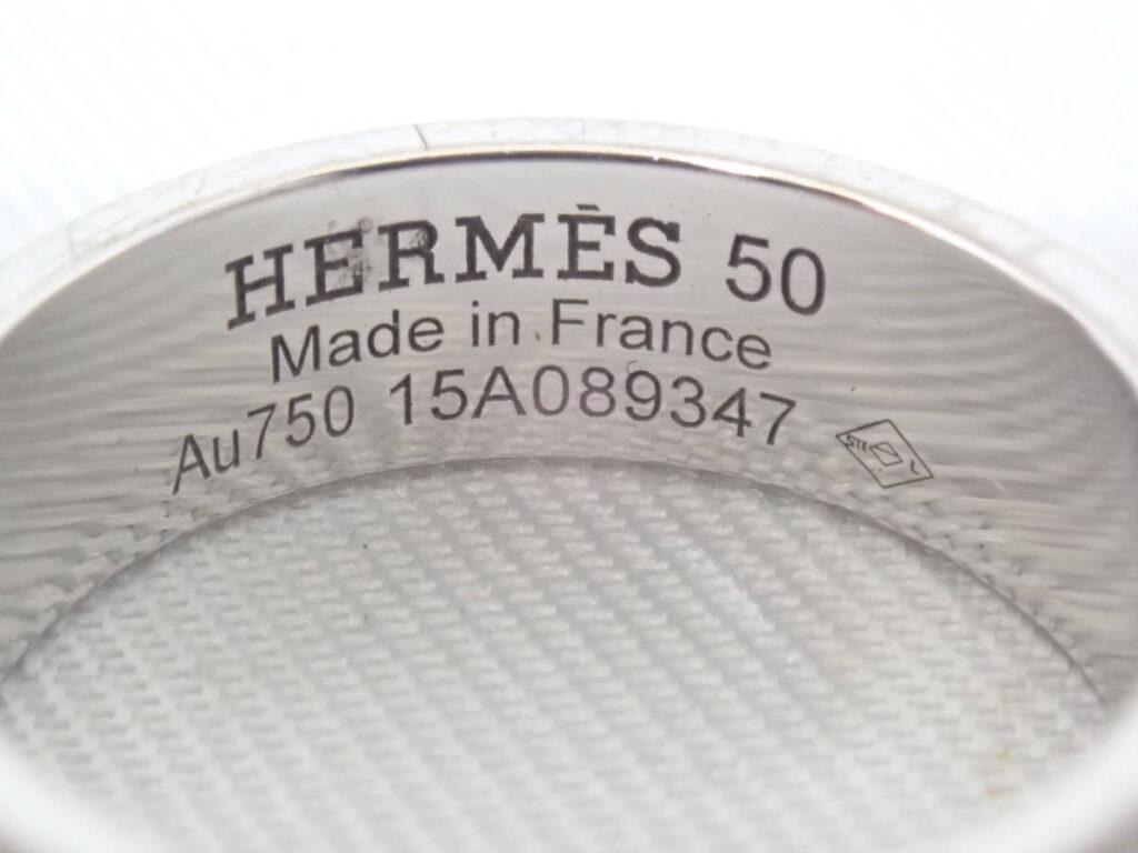 エルメス Hダンクル ダイヤリング K18WG Au750