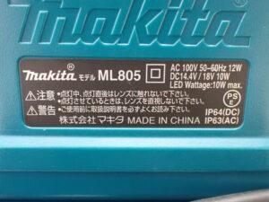 マキタ LEDスタンドライト ML805