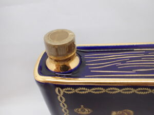CAMUS カミュ ナポレオン 青 ブックボトル N 700ml